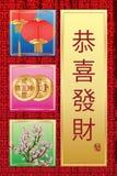 Chinese Gong Xi vierkant het boekkader van FA Cai Royalty-vrije Stock Afbeelding
