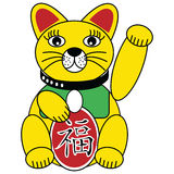Chinese good fortune and luck cat in gold red and green symbolizing wealthy life and good fortune. And success Stock Image
