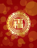 Chinese Good Fortune Text Abstract Bats Red Background vector Stock Image