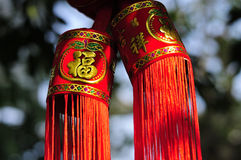 Chinese Good luck decorations. Chinese hanging display with the character Fu representing good luck and blessings during the Spring festival and year of the Royalty Free Stock Photo
