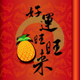 Chinese Good Luck Symbols Royalty Free Stock Image