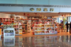 Chinese Goods Store Stock Photo