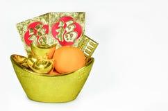 Chinese gouden die barendecoratie op witte achtergrond wordt geïsoleerd Royalty-vrije Stock Afbeelding