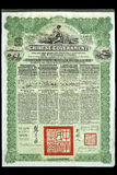 The Chinese Government Bond Loan 1913 Stock Photography