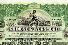 The Chinese Government Bond Loan 1913 Stock Photo