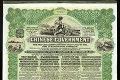 The Chinese Government Bond Loan 1913 Stock Photos