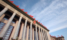 Chinese Government Building in Beijing stock photos