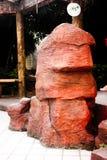 Chinese granite rockery Royalty Free Stock Image