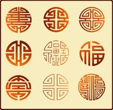 Chinese graphic symbols. Vector of Ancient Chinese chinese graphic symbols Stock Photos