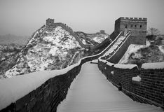 Chinese Great Wall Royalty Free Stock Photos