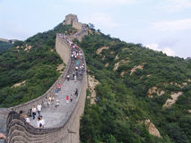 Chinese Great Wall Royalty Free Stock Photo