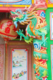 Chinese green dragon. At  chinese joss house Royalty Free Stock Photography
