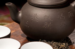 Chinese green tea pot and cups Stock Image