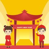 Chinese greeting card with Cartoon kids Royalty Free Stock Photo