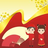 Chinese greeting card with Cartoon kids Royalty Free Stock Images
