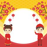 Chinese greeting card with Cartoon kids Stock Photo