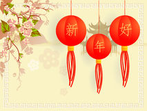 Chinese greeting card. Chinese New Year greeting card with orient lanterns and greetings line Hieroglyph translation - Happy New Year Royalty Free Stock Image