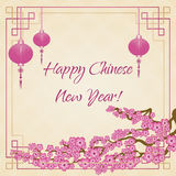 Chinese greeting card Stock Photography