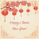 Chinese greeting card Royalty Free Stock Photos