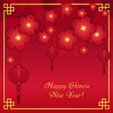 Chinese greeting card Stock Photo