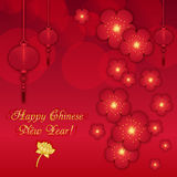 Chinese greeting card Stock Image