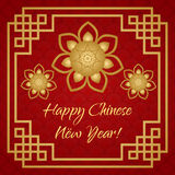 Chinese greeting card Royalty Free Stock Photo