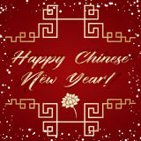 Chinese greeting card Royalty Free Stock Images