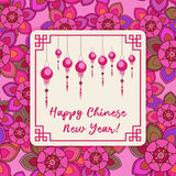 Chinese greeting card Royalty Free Stock Photography