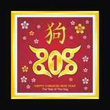 Chinese Greeting Card - Year of the dog Stock Photography