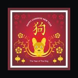 Chinese Greeting Card - Year of the dog Royalty Free Stock Images