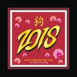 Chinese Greeting Card - Year of the dog Royalty Free Stock Photo
