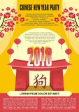 Chinese Greeting Card - Year of the dog Stock Photos
