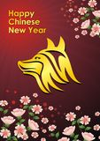 Chinese Greeting Card - Year of the dog Stock Photo