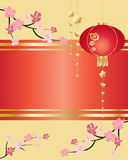 Chinese greeting Stock Image