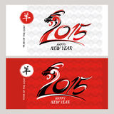 Chinese greeting new year cards Royalty Free Stock Image