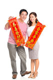 Chinese greetings Royalty Free Stock Photo