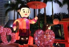 Chinese groom cartoon lanterns Stock Images