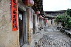 Chinese guangdong daoyunlou tulou. Chinese guangdong caozhou daoyunlou tulou Royalty Free Stock Photography