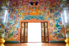 Chinese hall Stock Photo
