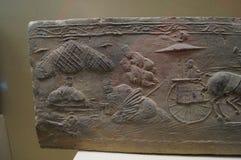 Chinese Han Dynasty brick Stock Photo