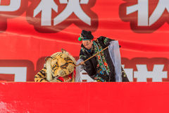 Chinese hand puppet show Stock Images