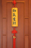Chinese handicraft Royalty Free Stock Images