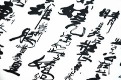 Chinese handwriting Royalty Free Stock Image