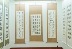 Chinese handwriting Stock Image