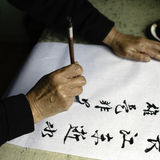 Chinese handwriting Royalty Free Stock Images
