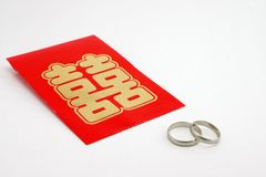 Chinese happiness and rings Royalty Free Stock Image