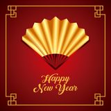 Chinese happy new year design. Happy new year card with chinese fan icon over red background with yellow frame. colorful design. illustration royalty free illustration