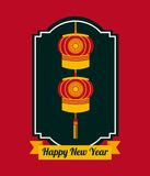 Chinese happy new year design. Happy new year card with chinese lantern decorations hanging over decorative frame and red background. colorful design vector illustration