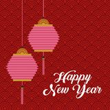 Chinese happy new year design. Happy new year card with chinese lantern decorations hanging over red background. colorful design. illustration royalty free illustration