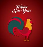 Chinese happy new year design. Happy new year card with rooster icon over red background. colorful design. illustration stock illustration